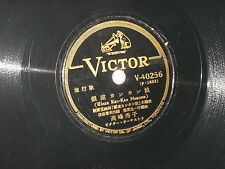 78rpm VICTOR JAPANESE ginza kan-kan musume SEE PICSnice