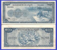 Cambodia P13b, 100 Riel,1972, 2 sacred oxen from the Royal Plowing Ceremony AU