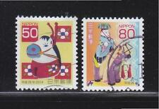 JAPAN 2013 ZODIAC YEAR OF HORSE 2014 SHORT SET OF 2 STAMPS FINE USED CONDITION