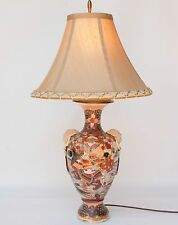 """Vintage Asian Japanese Hand Painted Satsuma Lamp Morriage Accents 24"""""""