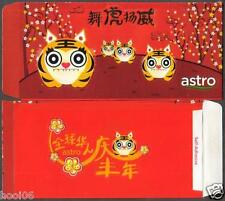 Astro 2010 CNY Tiger 2 pcs Mint Red Packet Ang Pow