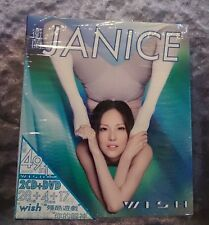 HK 衛蘭 Janice Wei Lan Wish Album 2CD + DVD Set