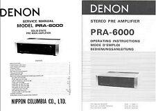 Denon pra-6000 pra6000 service & user manual pra 6000