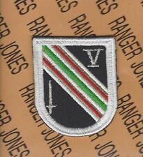 US Army 5th Special Forces Group Airborne SFGA Beret Flash patch TFD Thin V