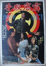 "Karate Kung Fu 1Sht INVINCIBLE KILLER China Origin. Movie Poster Film 21x31""70s"