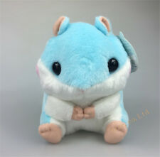 AMUSE Hamster Plush Soft Toy Cute Hamster Kids Toy Gift