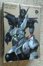 Patlabor: The Movie - Import R1 DVD Limited Collector's Edition (Bandai)