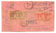 SINGAPORE STRAITS SETTLEMENTS  1912  REG.  COVER TO INDIA  FINE