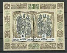 CEPT 1997-Sagen/ Ukraine MiNr Block 7 **