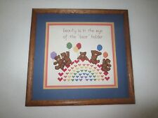 "Framed BEAUTY IS IN THE EYE OF THE ""BEAR"" HOLDER Cross Stitch Wall Hanging"