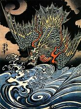 PAINTING SURREAL FANTASY DRAGON UTAGAWA KUNIYOSHI JAPAN ART POSTER PRINT LV2898