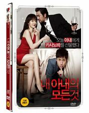 "KOREAN MOVIE""All About My Wife""ORIGINAL DVD/ENG SUBTITLE/KOREAN FILM"