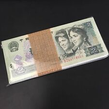 Bundle 100 PCS, China 4th, 2 Yuan, 1980, P-885a, UNC Consecutive Series