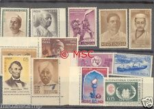 INDIA 1965 COMPLETE YEAR SET COLLECTOR PACK OF 13 STAMPS MNH