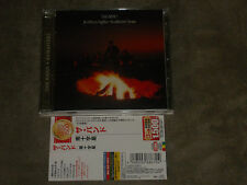 The Band Northern Lights-Southern Cross Japan CD