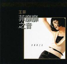 Faye Wong - Fei Mi Mi Zhi Yin-K2Hd Mastering [New CD] Hong Kong - Import