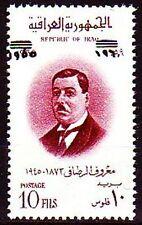 Irak Iraq 1960 ** Mi.294 I Marouf el Rasafi Dichter Poet, black ovpt.