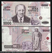 GREECE 10000 DRACHMA P206 1995 EURO MICROSCOPE UNC CURRENCY MONEY BILL BANK NOTE