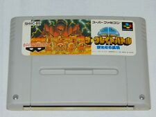 Super Famicom: SD The Great Battle (cartucho/cartridge)