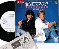 """MODERN TALKING You're My Heart,You're My~ JAPAN WHITE PROMO 7"""" VINYL VIPX-1811"""