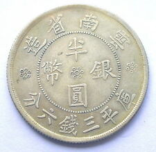 "China 1932 YunNan ""双旗"" Half Crown Silver Coin"