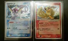 Pokemon flareon and vaporeon gold star wcp Japanese 1st edition mint