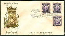 1963 Philippines DIEGO SILANG Bi-Centennial Art & Philatelic Exhibition FDC
