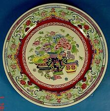 VINTAGE CHINESE FAMILLE ROSE ENAMELS ON JAPANESE PORCELAIN CHARGER