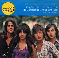 "SHOCKING BLUE ""BEST OF"" ORIG JP EP 1970"