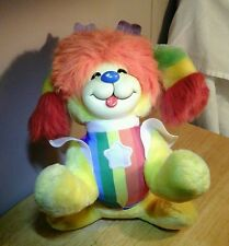 1983 Hallmark Plush RAINBOW BRITE Dog Colorful Vintage Stuffed Animal Puppy Toy