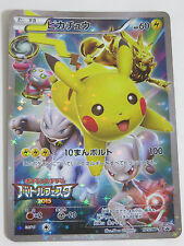 Carte Pokemon Pikachu 2015 Battle Fiesta Full Art XY/P 175 HOLO Promo Mint Jap