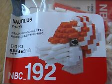 Nautilus Nanoblock Micro Sized Building Block Construction Toy Kawada NBC192