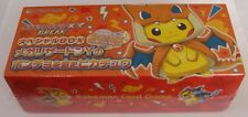 Japanese Pokemon Pikachu Cosplay Mega Charizard Y Special Box Sealed