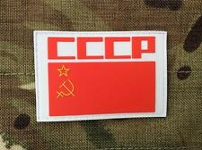 CCCP Retro Russian Soviet Union Flag Airsoft PVC Patch