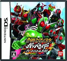 Used Nintendo DS Kamen Rider Battle: Ganbaride Card Battle Taisen Japan Import