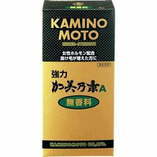Kaminomoto A Higher Strength Hair Growth Tonic 200mL from Japan