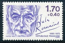 STAMP / TIMBRE FRANCE NEUF N° 2356 ** JULES ROMAINS