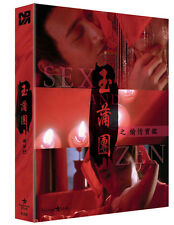 SEX AND ZEN : THE CARNAL SUTRA MAT, 1987 (Blu-ray) English Subtitle / Region ALL