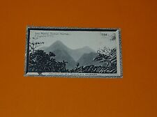 SUCHARD 1933 FRANCE COLONIES GUYANE N°294 MONTS TUMUC-HUMAC