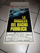 locandina LA RAGAZZA DEL BAGNO,Deep End,Jerzy Skolimowski,Asher,Dors 1970