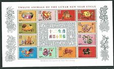 HONG KONG SGMS949 1999 CHINESE LUNAR SHEET    MNH