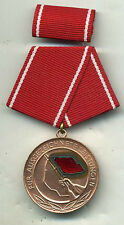 East German Army Kampfgruppen Honor Death Medal