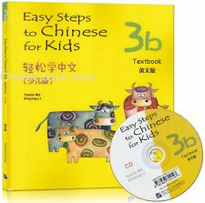 Chinese English picture book :Easy Steps to Chinese for Kids with CD (3b)