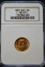 1902 Russian Impire Gold Coin 5 Rouble NGC MS 67 Russia Good Coin 357836-065
