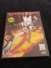 "1967 Jimmy Wang Yu "" One-Armed Swordsman "" DVD Shaw Brothers Movie"