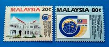 1990 Malaysia First G-15 Summit Meeting 2v Stamps Mint NH