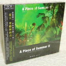 Cheer Chen A Piece of Summer II Taiwan 2-CD -Normal Edition- (Live Recording)