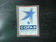 NEW! RUSSIAN Premier League 2012-13 Soccer Football PU Patch
