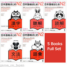 Nihongo So Matome JLPT N2 FULL SET Japanese Proficiency Language Test  So-Matome