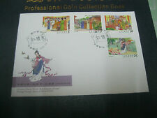 TAIWAN FDC 2014 - `RED CHAMBER DREAM'